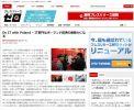 Press release Japonia